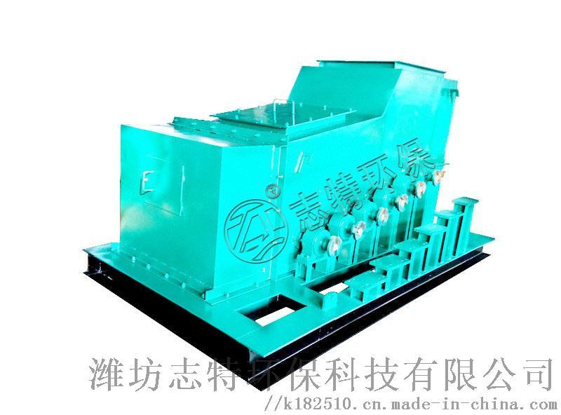 多功能滚轴筛  电机振动筛  矿石筛分机93619472