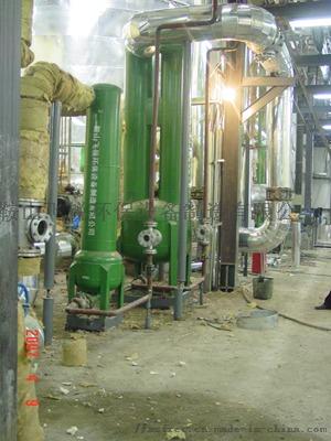 清洗机固液分离器 飞锐厂家专供不锈钢59197632