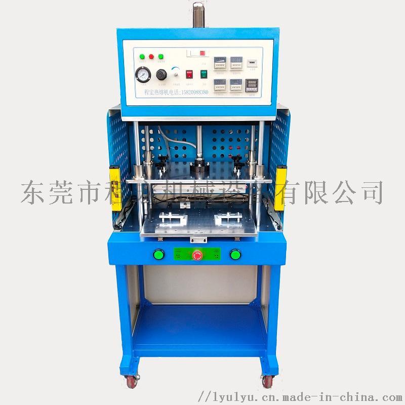 程宏多功能推盘 光栅热熔机械821120942