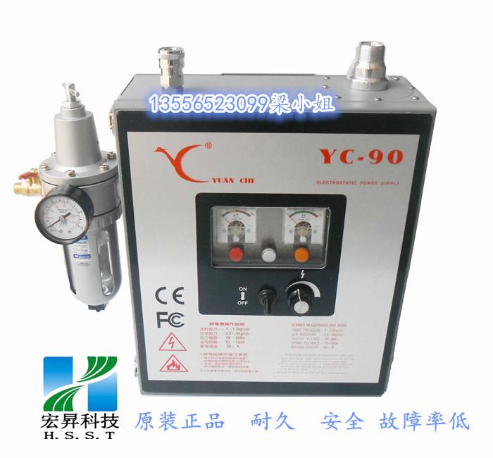 YC-90 台湾元麒液体气压静电喷枪124780885