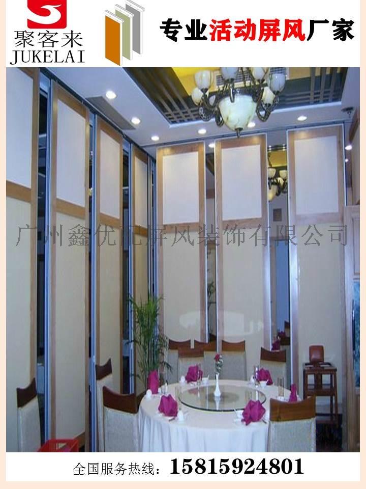 广州活动隔断,移动屏风,折叠隔断,折叠屏风147995055
