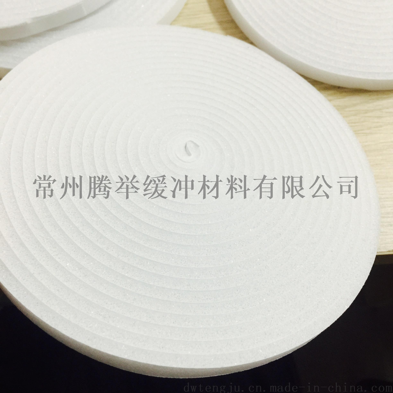 白色海绵密封条 O型背胶密封条 自粘海绵条760031985