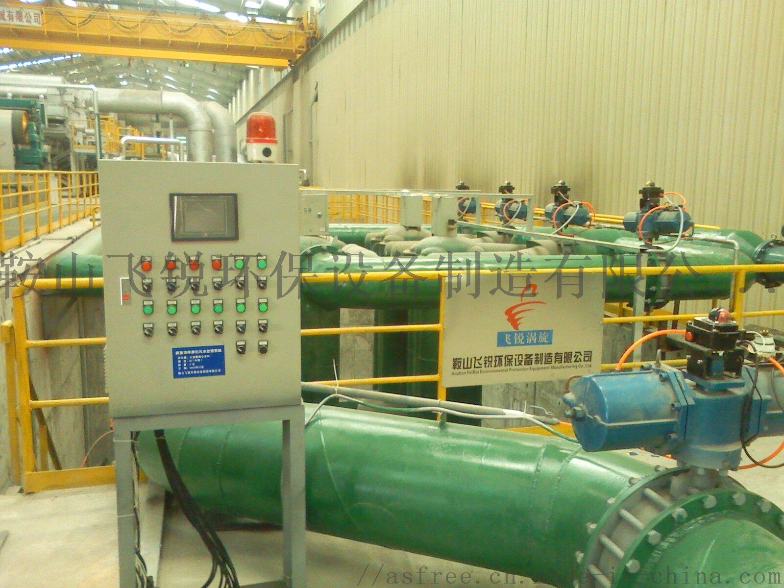 清洗机固液分离器 飞锐厂家专供不锈钢59197652