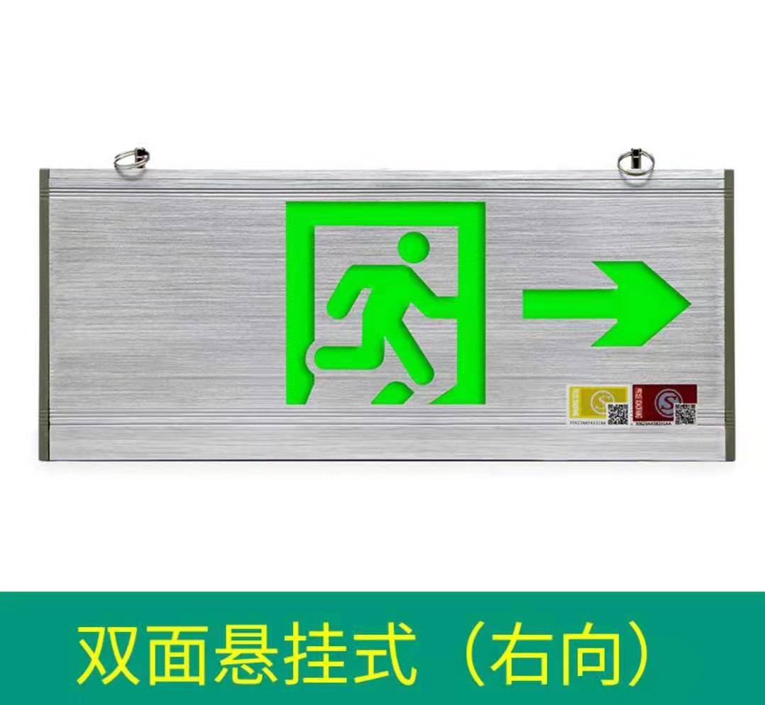 全铝疏散指示灯消防应急标志灯868933575