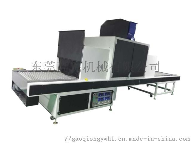 通用平面照射型UV机,通用UV光固机136414325
