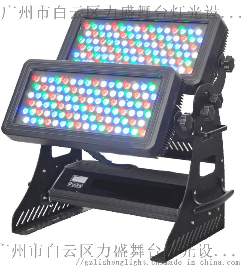 LED192颗城市之光1.png