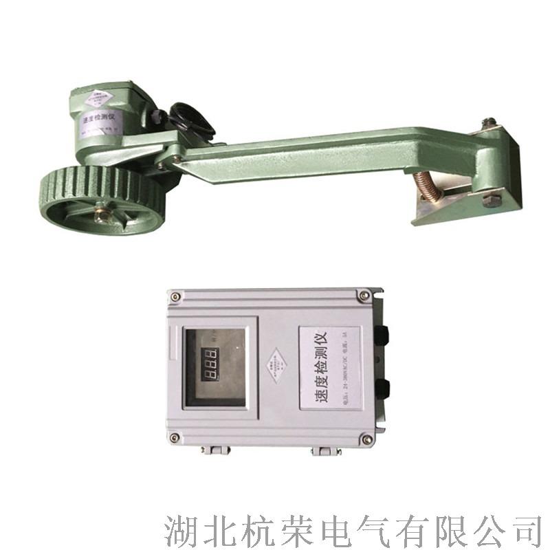DH-SA数显速度检测仪打滑3.jpg