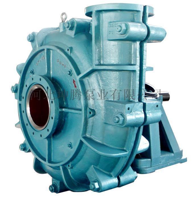 3/2C-AH渣浆泵生产及销售坤腾泵业903729265