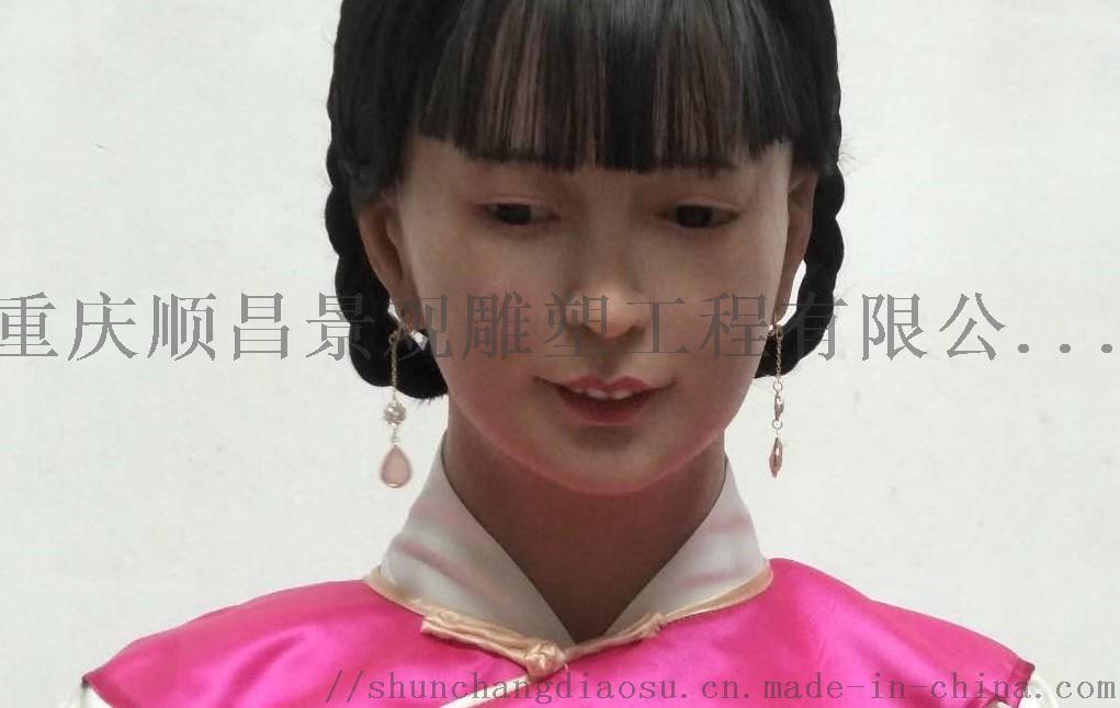 蜡像公司,蜡像制作,蜡像制作公司,重庆顺昌蜡像135915605