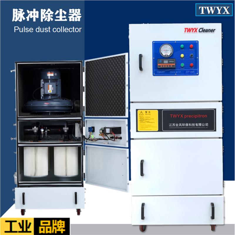 全自动脉冲反吹工业集尘器155477995