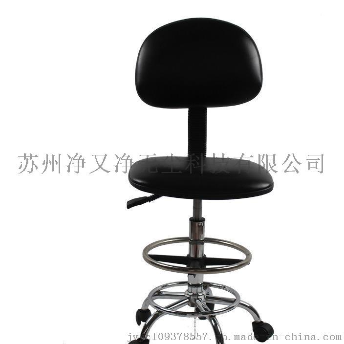 防静电椅子 厂家直销防静电椅靠背实验室椅子66685835