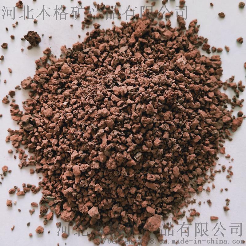 天然火山石 多肉植物配用土 厂家直销804222185