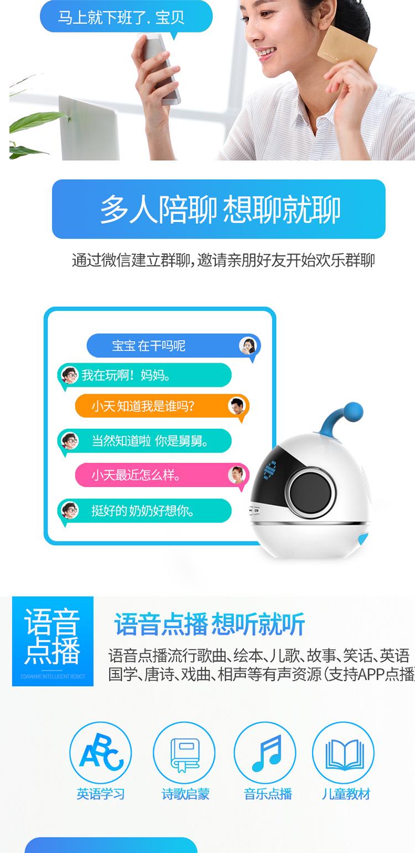 毛豆智能陪伴学习智能机器人早教学习机98426145