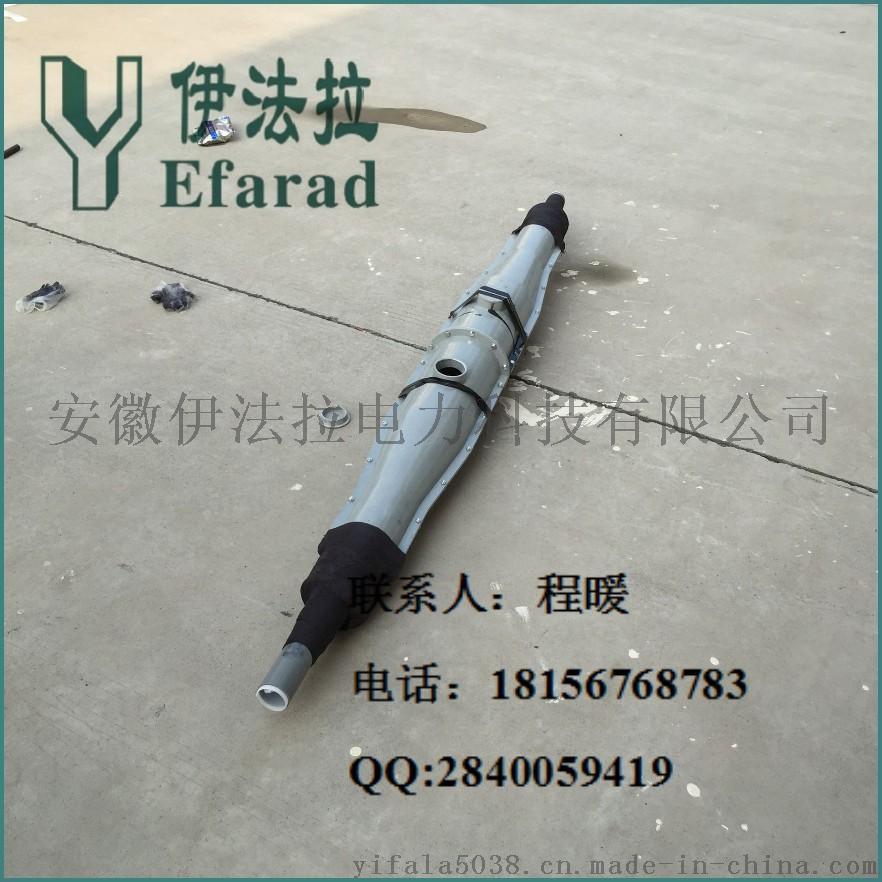伊法拉供应高压电缆中间防水盒728583285
