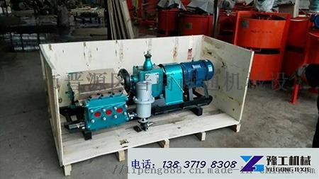 BW泥浆泵 (16).jpg