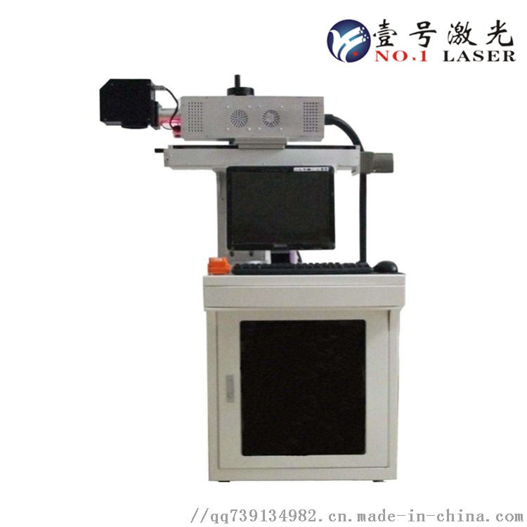 微孔陶瓷补水仪雾化片激光打标机111933775