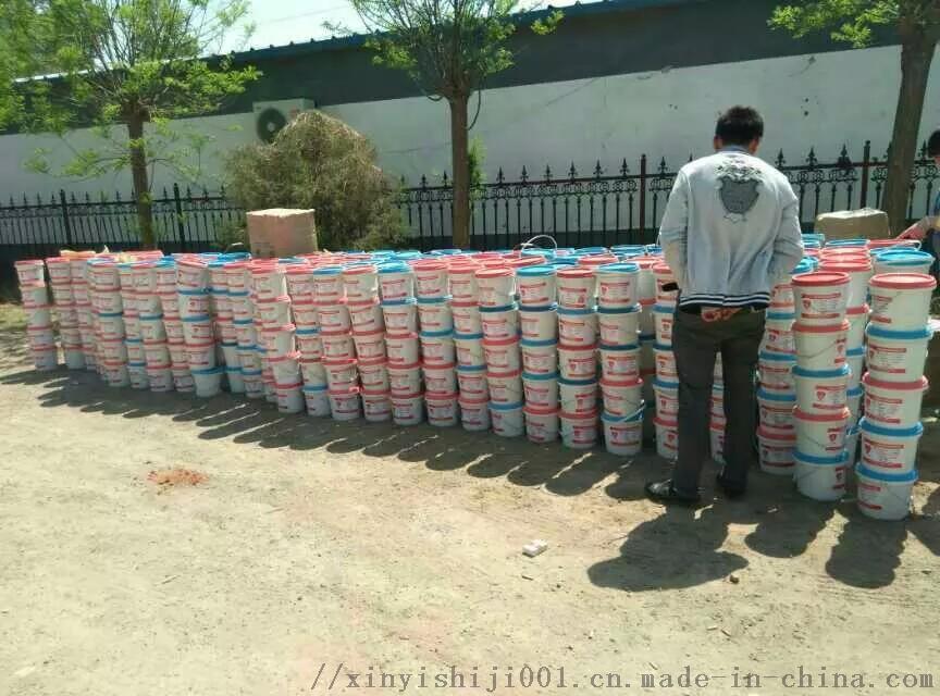 地面空鼓修复环氧灌浆树脂胶802945952