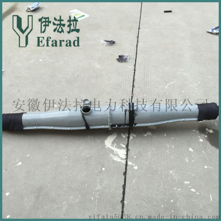 伊法拉供应高压电缆中间防水盒728583305