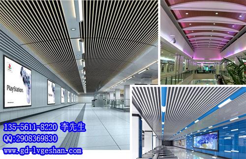 商场吊顶铝方通 高铁站铝方通吊顶 造型铝天花效果图.jpg