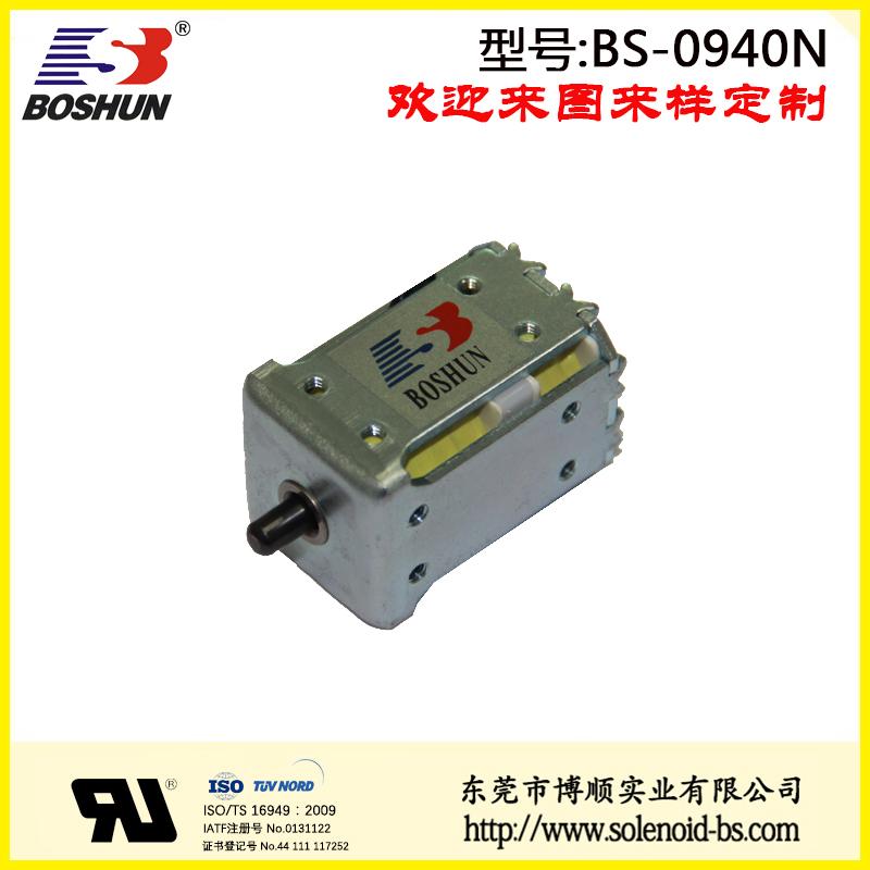 BS-0940N(1).jpg
