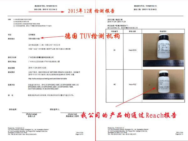 抗菌剂 塑料抗菌剂 广州抗菌剂厂家39020785