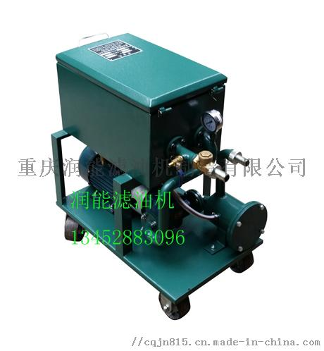 移动式LY-100板框滤油机825001855