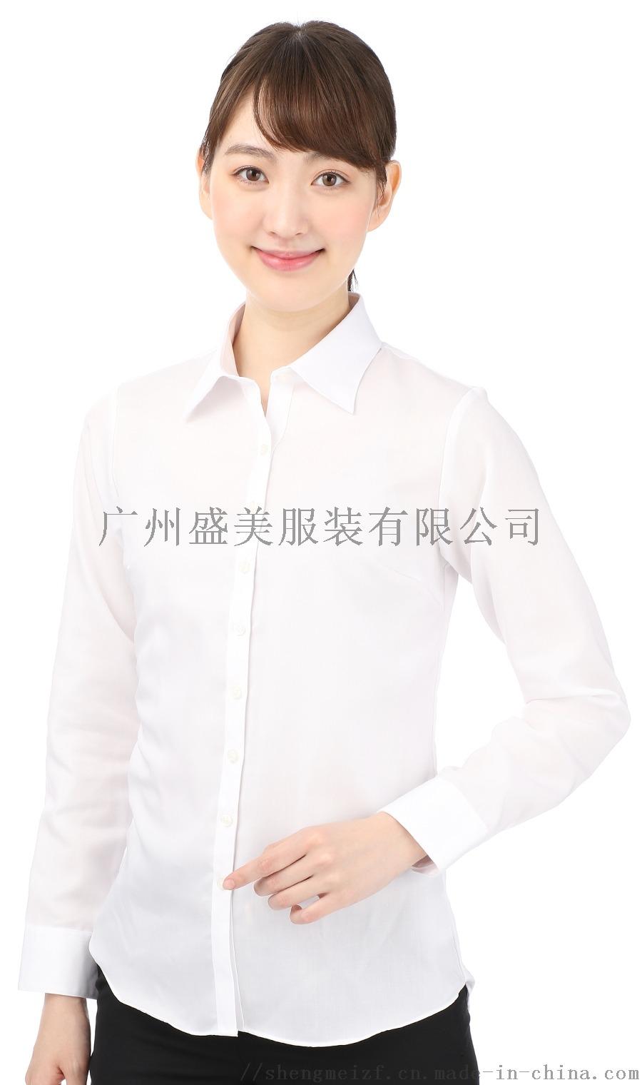 番禺区衬衫定做,钟村员工衬衣定制,绣字衬衫订做60847972