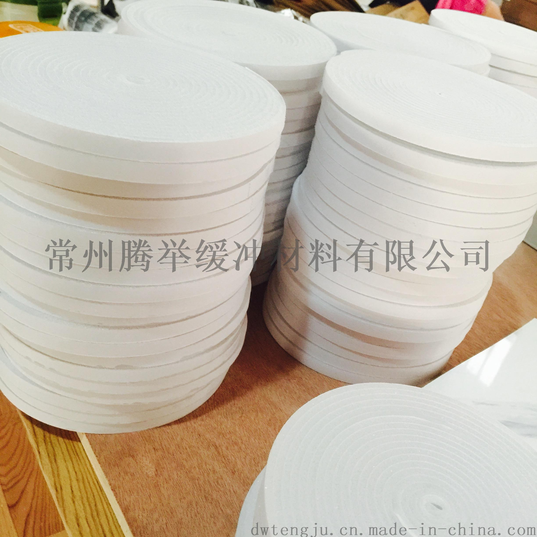 白色海绵密封条 O型背胶密封条 自粘海绵条760032005