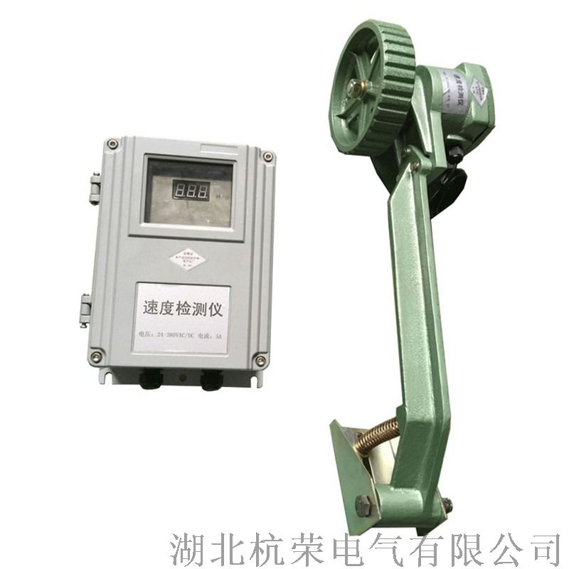 DH-SA数显速度检测仪打滑2.jpg