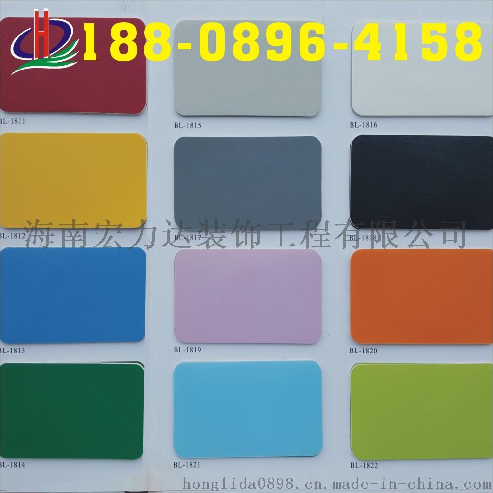 海南地板胶,PVC塑胶地板  海南宏力达731196605