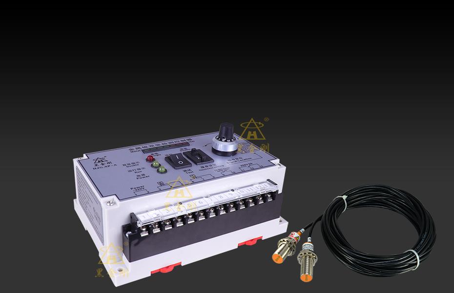 金属双张检测器(HJG. SP-A)93303535