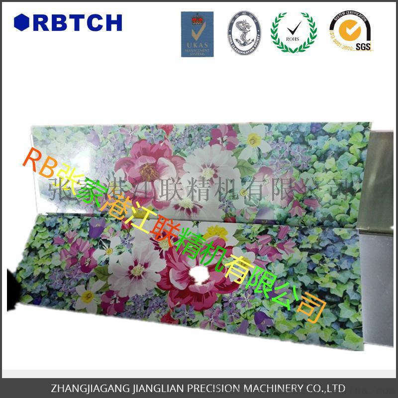 台资厂直销外墙用铝蜂窝板 建筑装饰板722733045