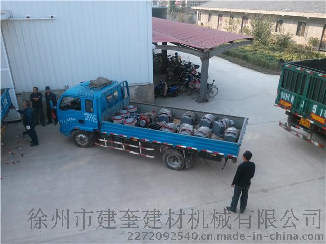 HGJ-2400铸钢烘干机挡轮托轮配件679118765