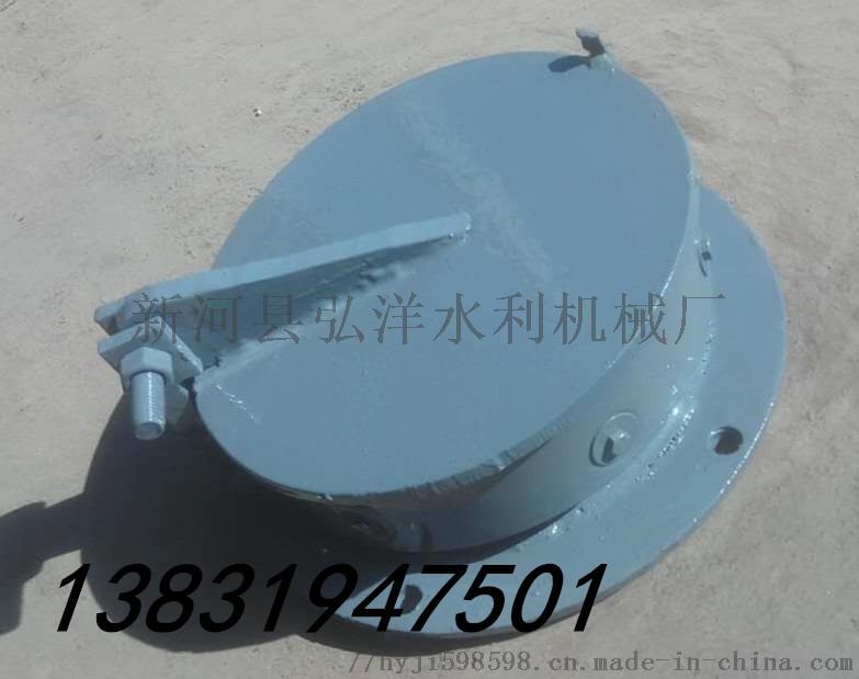 DN1200铸铁拍门排污管道口1200106436465