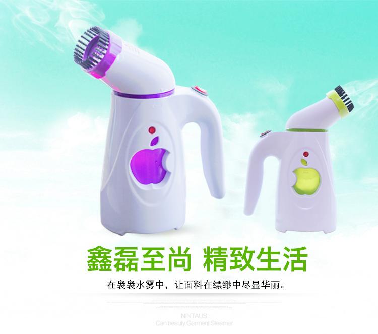 厂家供应鑫磊牌GT-518多功能美容蒸汽挂烫机美容熨衣一机多用18301825