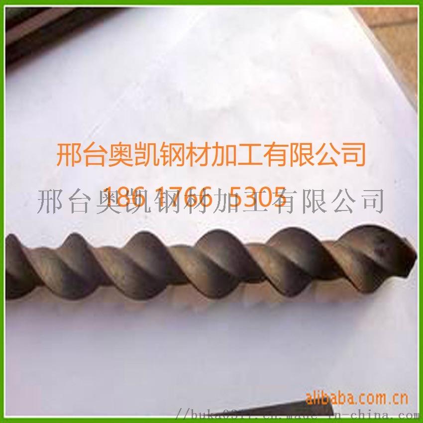优质热轧螺旋钻杆毛料,麻花钻杆半成品,钻杆配件766411882