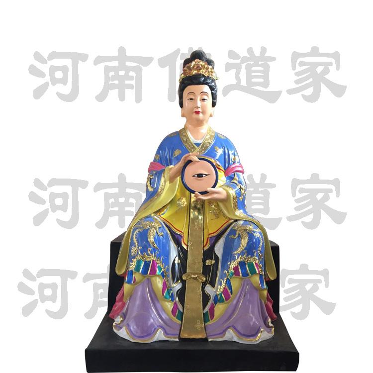 太极老母佛像 皇级无极老母雕塑868595972