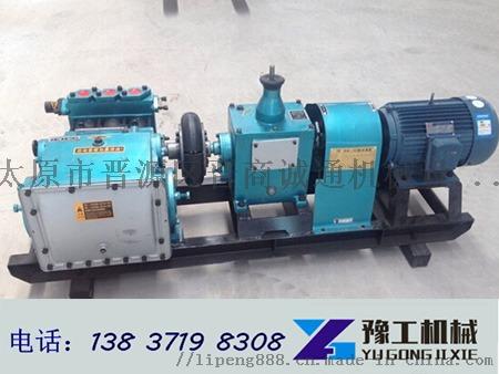 BW泥浆泵 (17).jpg