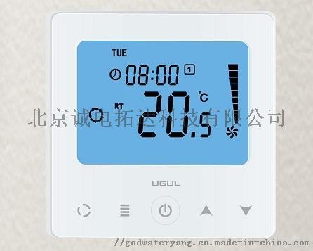 86盒双风机开关面板新风温湿度控制器824007302