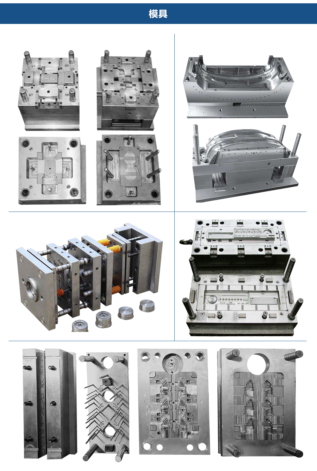 专业压铸厂家加工铸铝模 压铸模 电机压铸件150638095