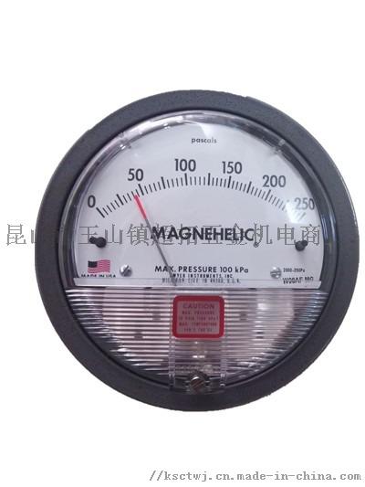 原装美国Dwyer德威尔MAGNEHLIC压差表939382785