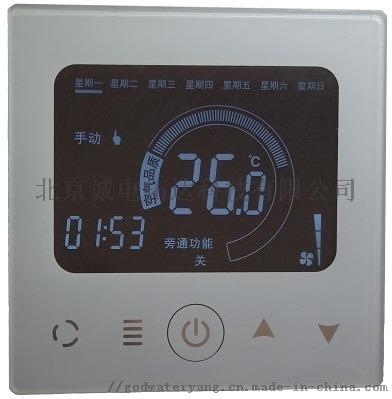 SE-08-BA液晶数显控制器817949162