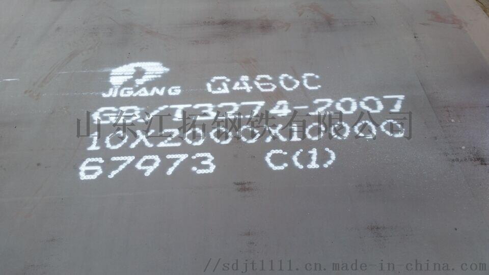 容器板钢厂直发 锅炉板现货 钢板定扎各大钢厂容器板锅炉板904242135