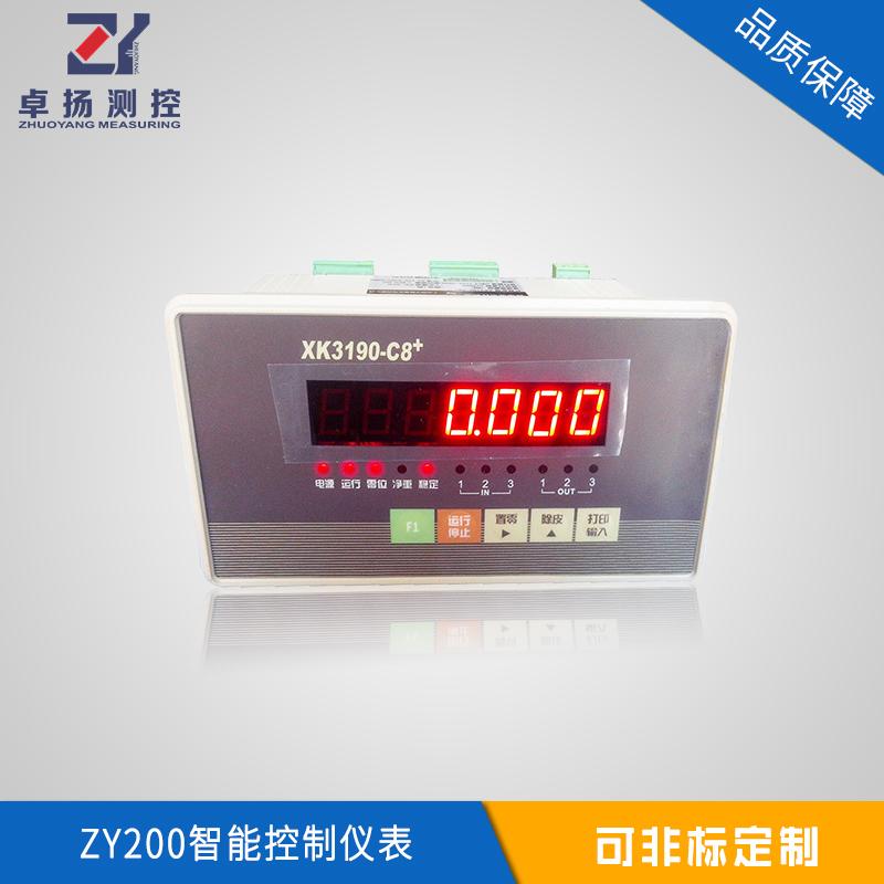 广东称重系统 传感器生产厂家72829122