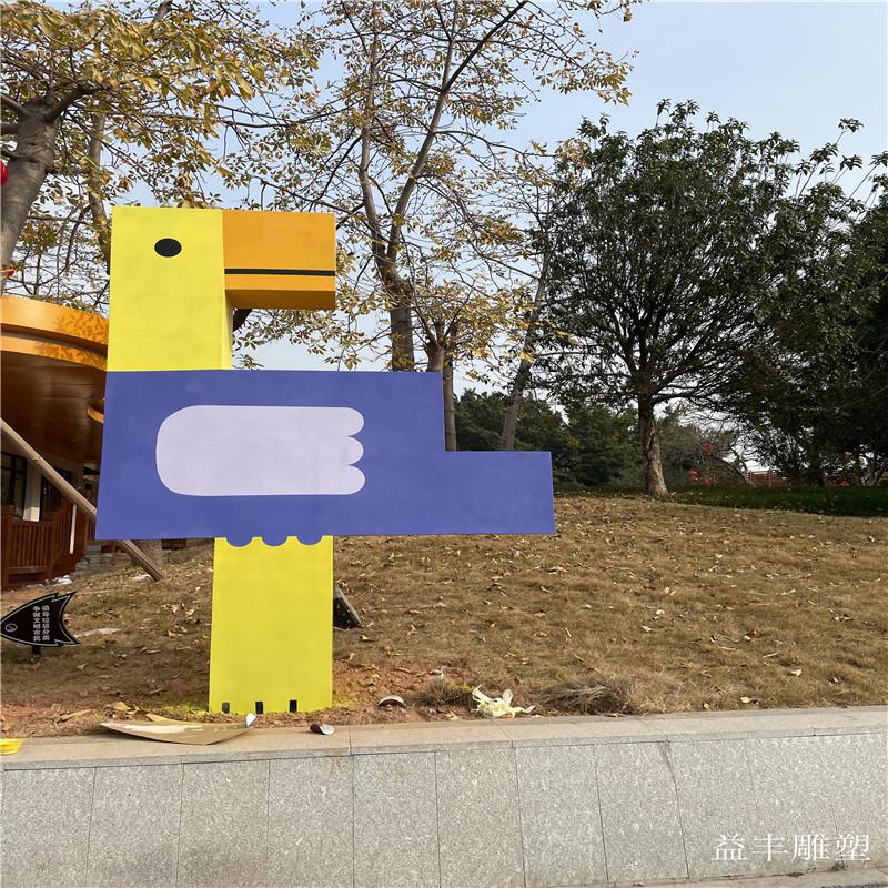 人物卡通雕塑摆件 创意玻璃钢卡通人物雕塑尺寸956783605
