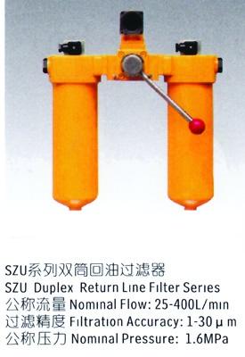 精密滤油器过滤器精密2002515
