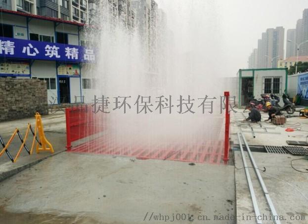 舟山自动洗轮机规范要求 舟山洗车台价格778008882