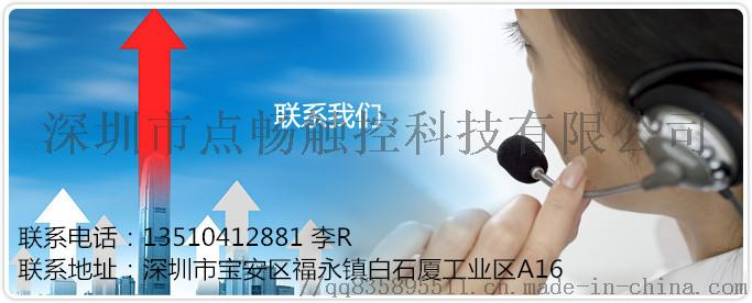 价位合理的自助终端机查询机厂家120467105