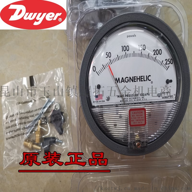 原装美国Dwyer德威尔MAGNEHLIC压差表148330135