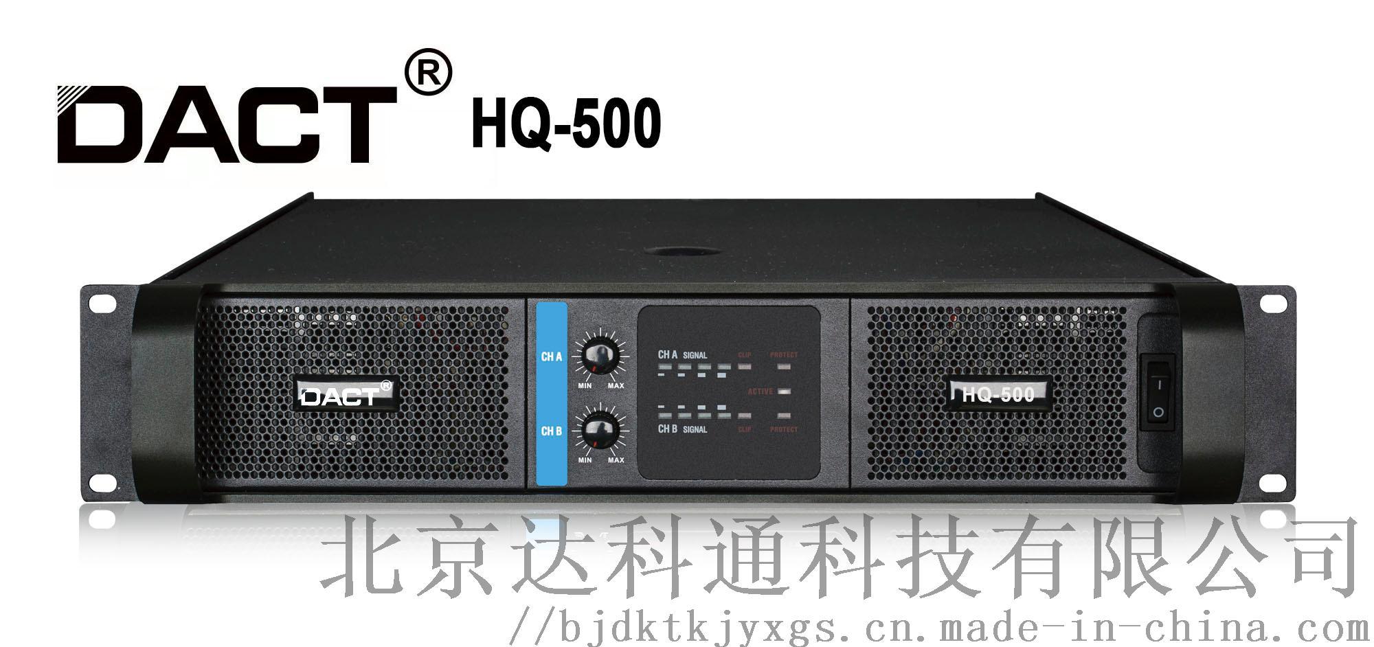 HQ500功放.jpg